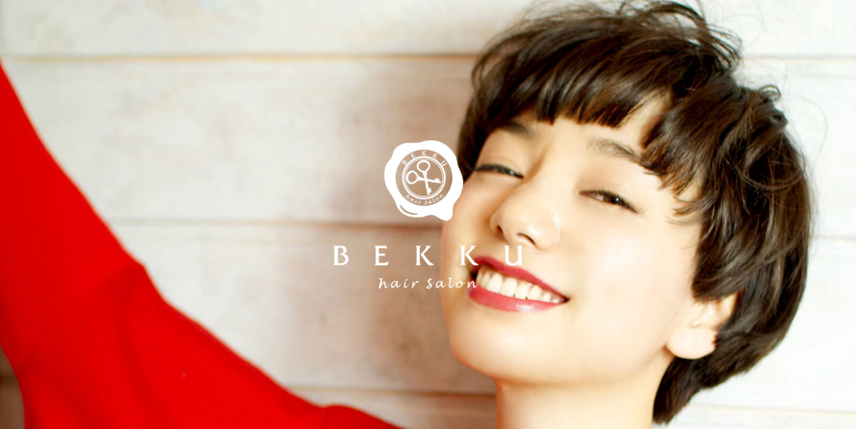 BEKKU hair salon