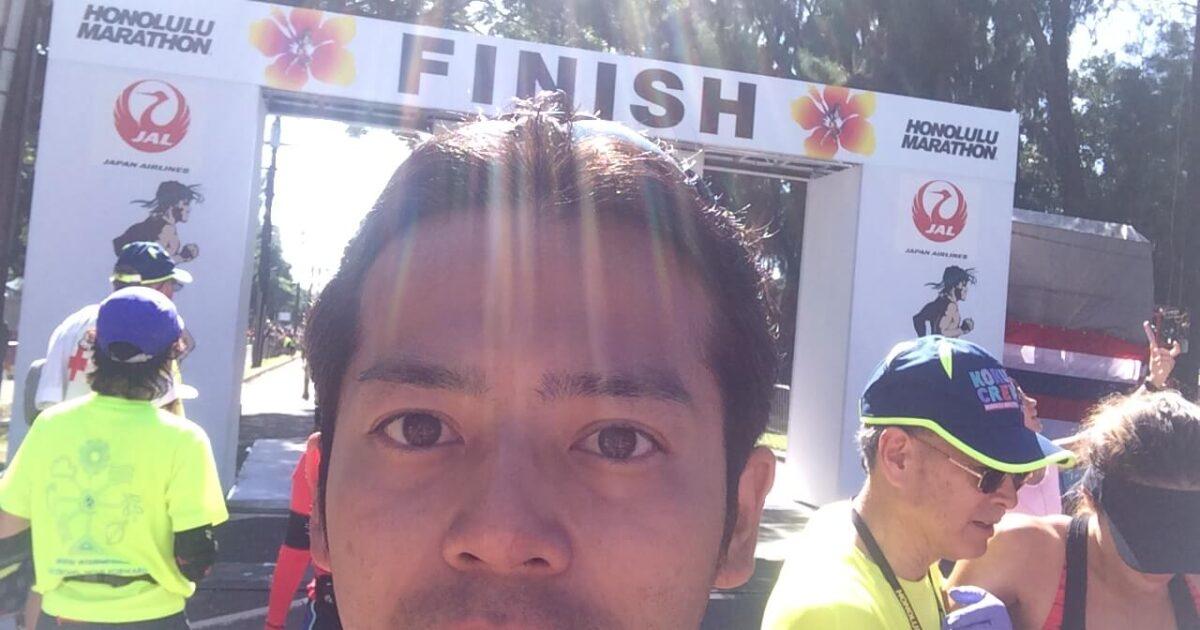 ホノルルマラソン完走
