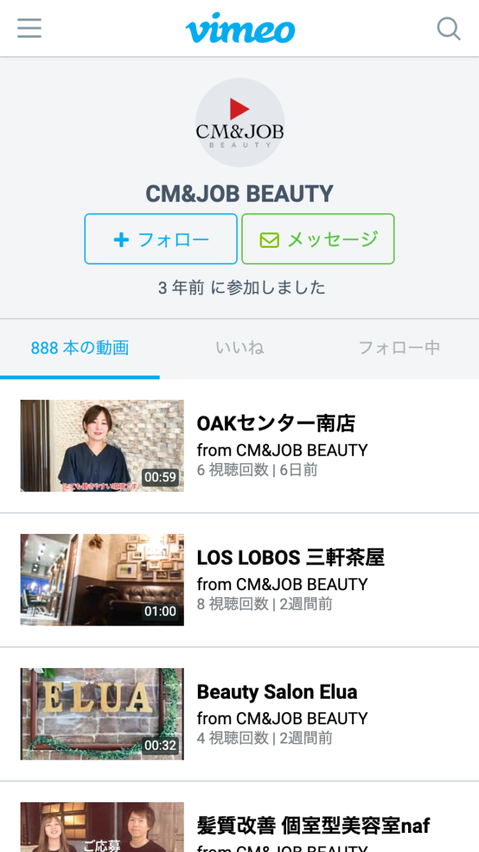 CM&JOB BEAUTYのvimeoアカウント
