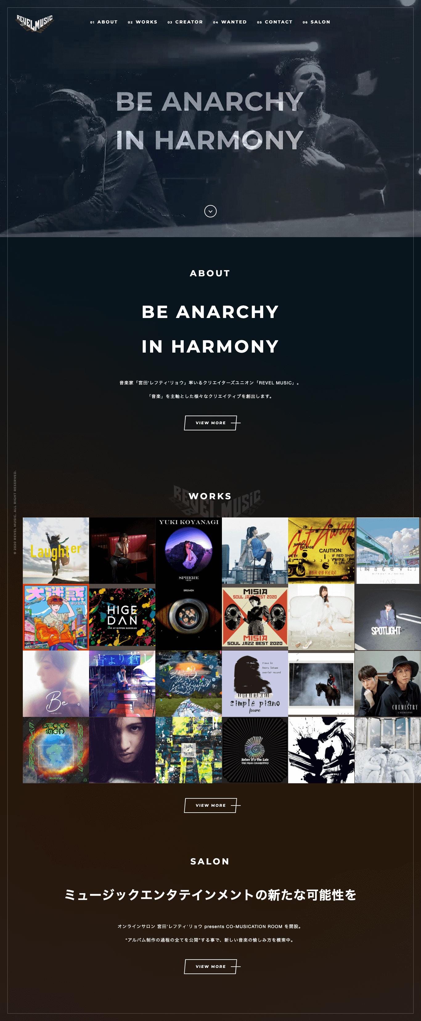 REVEL MUSIC ウェブデザイン