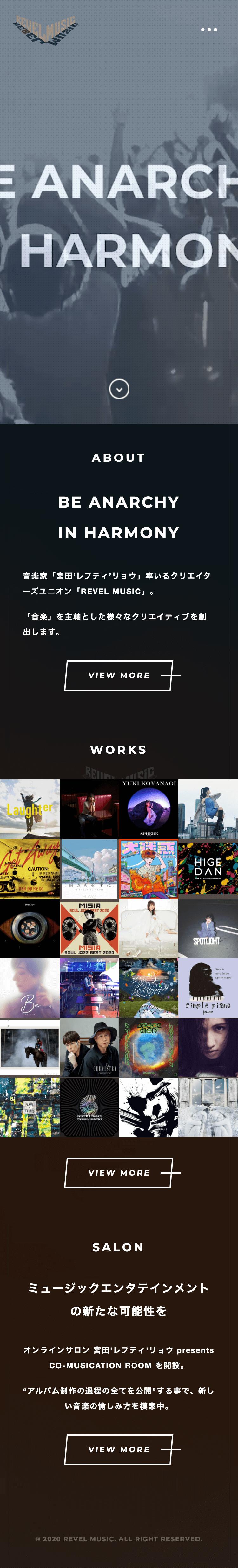 REVEL MUSIC スマホサイトデザイン